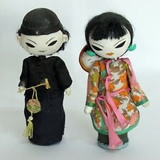Vintage Asian Hand Crafted Dolls Traditional Clothing Taiwan Free China Label
