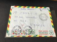 Nanga Eboko Cameroun 1971 to france used stamps cover Ref R28469
