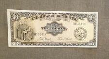 Philippines 10 Pesos 1949 P136e UNC
