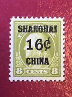 US SCOTT Cat # K8 MH DG WELL CENTERED Shanghai CHINA 16c Overprint FREE S&H