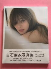 """Nogizaka46 Mai Shiraishi 3rd Photo Book """"Passport"""" with 1 Random Post Card"""