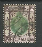 HONG KONG SG131 THE 1926 GV $3 GREEN & DULL PURPLE USED CAT £70
