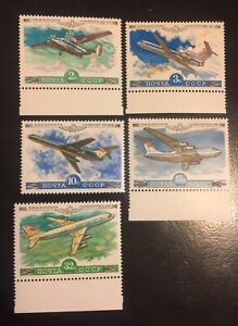 Russia USSR 1979 C122 - C126 mint coupons