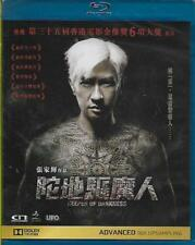 Keeper of Darkness Blu Ray Nick Cheung Amber Kuo NEW Eng Sub Horror R0