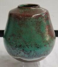 Vintage Chinese Blue & Red Shoulder Vase Ben Owen Master Potter North Carolina