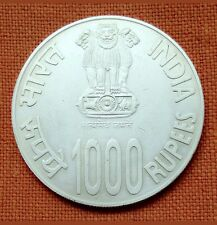 "India ~ Rs 1000 Rupees Coin ~ ""1000 Years of Brihadeeswarar Temple"" ~ Year 2010."
