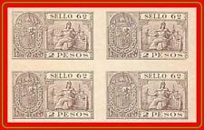 PHILIPPINES 1899 REVENUE STAMP (block of 4) (#17) mnh vfresh (PERIOD GUM)