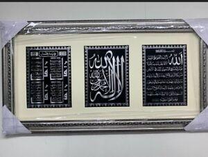 3 In 1 4 Qul And Ayatul Kursi Kalmia  / Frame Silver Approx 65/35 No Glass