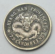 CHINA KIANG NAN PROVINCE 10 CENTS 1898 SILVER OLD COIN - 2,7g