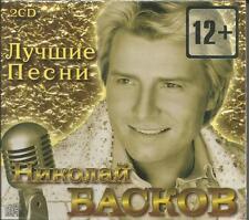 NIKOLAY BASKOV BEST SONGS 2CD SET  Николай Басков Лучшие песни 2CD