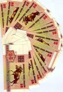 Lot, Belarus, 20 x 25 Rubles, 1992, P-6, UNC > Moose