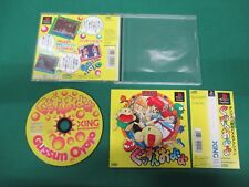 PlayStation -- GUSSUN OYOYO -- spine card. PS1. JAPAN. GAME. 15020