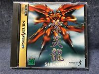 Sega Saturn SHIENRYU Warashi Boxed Manual Japan Game Vintage Shooter 1997 F/S