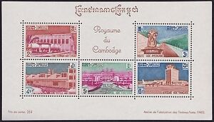 CAMBODGE Bloc N°22** Bf Aides étrangères, 1961 CAMBODIA sheet 101-105 MNH