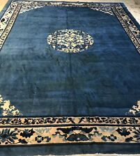 New listing Peking Antique Rug