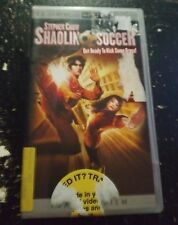 Sony PSP UMD Movie Video SHAOLIN SOCCER