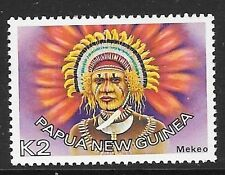 PAPUA NEW GUINEA SG329 1977 K2 HEADDRESS  MNH