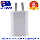 Universal Travel 5V 1A Dual USB AC Wall Home Charger Power Adapter AU Plug Phone