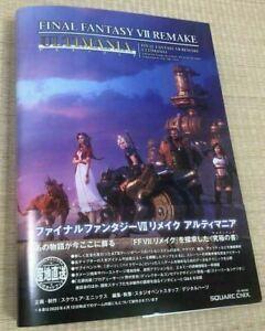 IN STOCK Final Fantasy VII Remake Ultimania Japan import Guide Book SQUARE ENIX