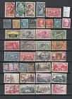 TIMBRES LOT FRANCE USED (L18094)