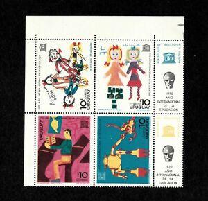 Uruguay 1970 - SC #786-9 UNESCO Int'l Children's Year, Art - Block of 4 - MNH