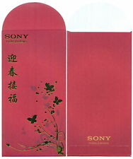 Ang pow red packet Sony1 pc 2012 new