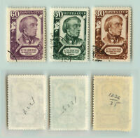 Russia USSR 1948 SC 1224-1227  used . rt9924