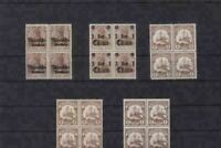 German Colonies Yacht Type mint never hinged stamps blocks   R20939C