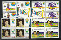 CHILE - SCOUTS - Yv 1474/8 Bl of 4 MNH