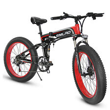 Electric 4.0 fat tire 26 inch folding assist mountain bike full shock absorption
