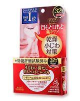 Kose clear turn hada fukkura eye zone mask 64pcs for 32 times retinol //