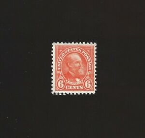 US Scott No 558 - Perf 11 Flat Plate Printing - Mint Never Hinged