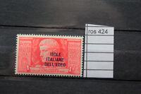FRANCOBOLLI ITALIA COLONIE EGEO 5  LIRE  . P.A. AUGUSTO  NUOVI** MNH** (ROS 424)