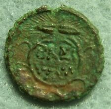 Kings of Thrace, Lysimachos, 305-281 BC, AE 15,  Heracles / Wreath,  VF