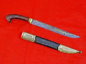 ANTIQUE BALKAN BOSNIAN DAGGER GOLD CALLIGRAPHY sword Turkish Ottoman ISLAMIC 18C
