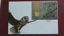 ISLE OF MAN FDC OWL  1997   FCIOM 170