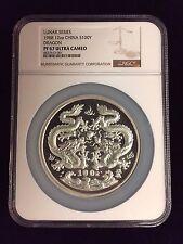 1988 China Year of the Dragon 12 Oz .999 Fine Silver 100 Yuan Coin PF67 NGC