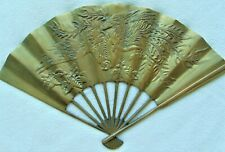 VINTAGE BRASS  FAN ~1950's ~ PRISTINE CONDITION ~ EMBOSSED DRAGON