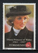 TURKMENISTAN (Unofficial Issue) Diana, Princess of Wales MNH stamp