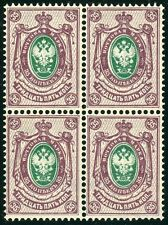 Imperial Russia, block of four of Scott# 52, Michel# 47x, MNHOG