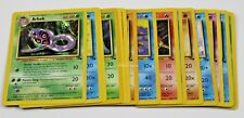NM-MINT Pokemon FOSSIL Unlimited Complete Uncommon Common Set 32 Cards