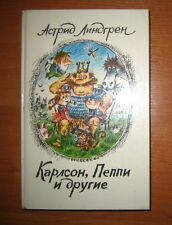 Karlson and Pippi Longstocking by Astrid Lindgren. Russian Kids Book. 1987