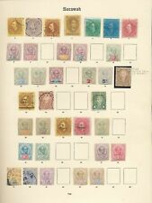 SARAWAK 1871/1908 Mint &Used On Imperial Page(35 Items)W929