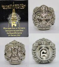 Look Om Rahu Namo Srivichai Luck Ball Ajarn Plean Thai Amulet Charm Luck Silver