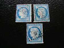 FRANCE - timbre yvert et tellier n° 60 x3 obl (A6) stamp french (R)