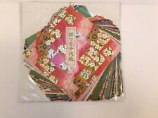 Vtg Japanese Origami Paper Traditional Patterns 40 6� Squares Scrapbooking
