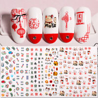 3D Nail Stickers Plutus Cat Mahjong Series Nail Art Transfer Decals Decoration