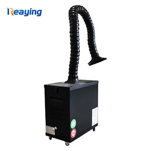 The Pure Air Fume Extractor smoke purifier for laser marking cutting machine