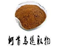 Prepared Fo-Ti root / He Shou Wu / Polygonum 10:1 Extract Powder, High Quality