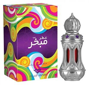 Attar Mubakhar (20ml) Concentrated fragrance Oil by Swiss Arabian